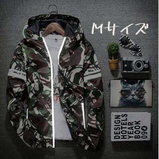 ■Mサイズ マウンテンパーカー 迷彩 ジャケット 軽量 カモフラ 男女兼用