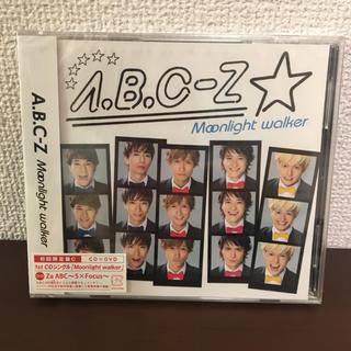 エービーシーズィー(A.B.C.-Z)のA.B.C- Z Moonlight walker 初回限定盤C(アイドルグッズ)