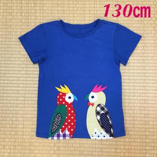 FELISSIMO - フェリシモ 男女兼用 Tシャツ 130