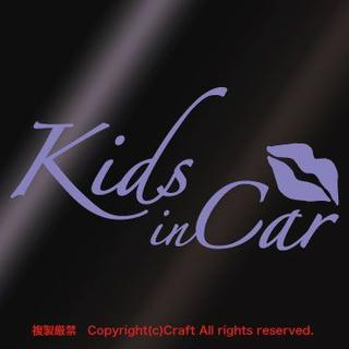 Kids in Car+Lip/B-タイプステッカー(ラベンダー)(その他)