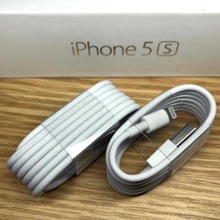 アップル(Apple)のiPhoneケーブル(バッテリー/充電器)
