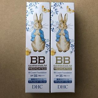 ディーエイチシー(DHC)の薬用BBクリームGE 30g 2個(BBクリーム)