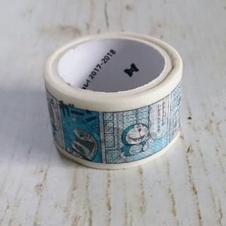 ショウガクカン(小学館)の非売品 小コレ! 限定 ドラえもん マスキングテープ のび太 ④(テープ/マスキングテープ)