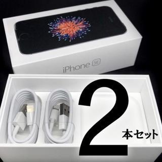 アップル(Apple)のiPhoneケーブル 300本(バッテリー/充電器)