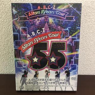 エービーシーズィー(A.B.C.-Z)のA.B.C-Z 5Stars 5Years Tour 初回限定盤 新品未開封(アイドルグッズ)
