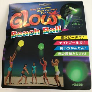 GLOW beach ball ☆新品未開封