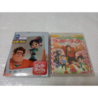 Disney - シュガーラッシュ 2作品 ディズニー Blu-ray 新品未再生 国内正規品