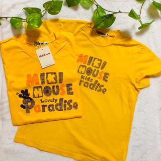 ミキハウス(mikihouse)のミキハウス 親子でお揃い!リンクコーデTシャツ 130&M(Tシャツ/カットソー)