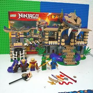 レゴ(Lego)のレゴ ニンジャゴー アナコン神殿(積み木/ブロック)