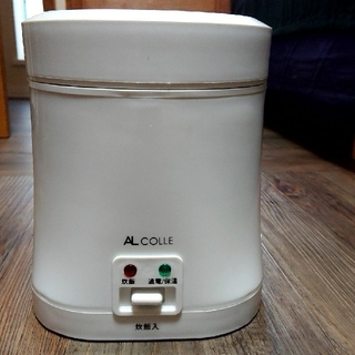 コイズミ(KOIZUMI)のミニ炊飯器 AL COLLE ミニライスクッカー ホワイト(炊飯器)