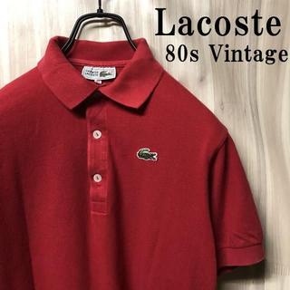 ラコステ(LACOSTE)の古着80s Lacoste【ラコステ】 ポロシャツ 赤 レディース(ポロシャツ)