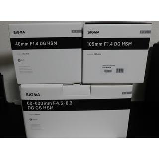 SIGMA - SIGMA レンズ3点セット Nikon用