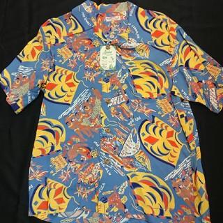 サンサーフ(Sun Surf)の新品 サンサーフ ハワイアンシャツ ss32156(シャツ)