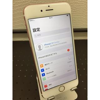 Apple - 【即日発送!!】au iPhone6s 64GB ジャンク 2084
