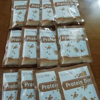 ディーエイチシー(DHC)のDHC プロテインダイエット コーヒー牛乳味12袋 ドリンクタイプ 送料込み(ダイエット食品)