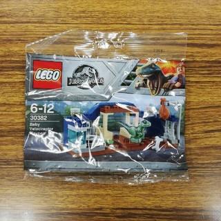 レゴ(Lego)のLEGO レゴ ジュラシックパーク(知育玩具)