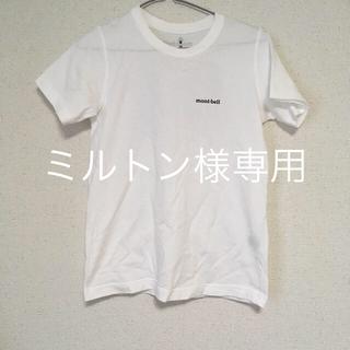 モンベル(mont bell)のTシャツ  mont-bell(Tシャツ(半袖/袖なし))