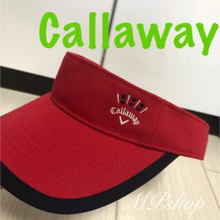 キャロウェイ(Callaway)の美品♡ Callaway サンバイザー ゴルフ(その他)