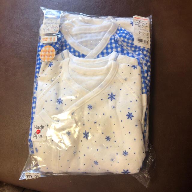 新品未使用♥新生児肌着♡ キッズ/ベビー/マタニティのベビー服(~85cm)(肌着/下着)の商品写真
