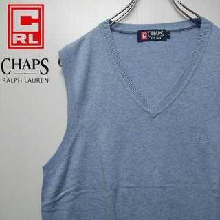 ラルフローレン(Ralph Lauren)の【美品】 CHAPS ラルフローレン 胸刺繍 ニット ベスト 薄手 N240(ニット/セーター)