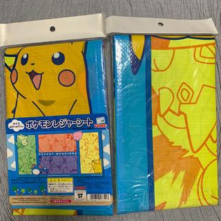 ポケモン(ポケモン)のTOMYポケモンレジャーシート 2枚900円(キャラクターグッズ)