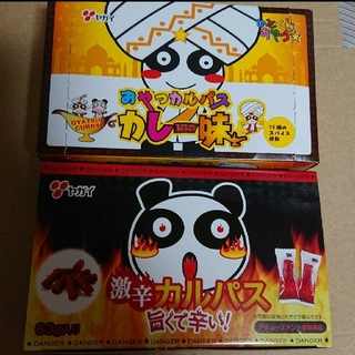 おやつカルパス カレー味 50本 激辛カルパス 1箱分(菓子/デザート)