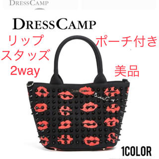 ドレスキャンプ(DRESSCAMP)の【送料込み】ドレスキャンプ リップ スタッズ 2way バッグ ポーチ付き(ハンドバッグ)