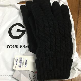 ジーユー(GU)の手袋 gu(手袋)