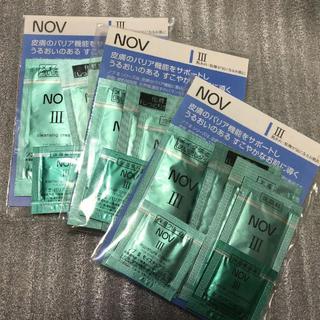 ノブ(NOV)のNOV Ⅲ サンプル 3セット(サンプル/トライアルキット)
