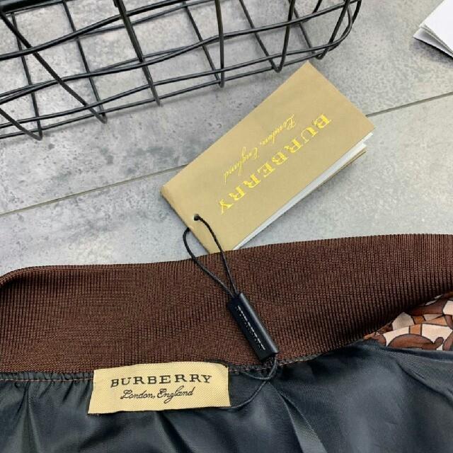 BURBERRY(バーバリー)の2019 Burberry 限定 ジャケット 正規品 L カーディガン  メンズのジャケット/アウター(その他)の商品写真