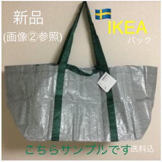 イケア(IKEA)の【新品】IKEA ショッピングバック グリーン L  イッペルリグ (ショップ袋)