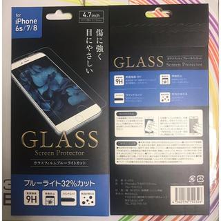 アップル(Apple)の【即購入歓迎】ガラスフィルムブルーライトカット⇨iphone6s/7/8(保護フィルム)