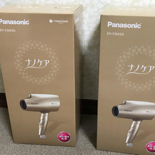 Panasonic - ナノケア CNA5A 2台セット 新品未開封 ゴールド