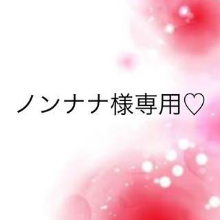 ワコール(Wacoal)のラテンミュージック♡サルート♡新品♡ブラ♡ソング♡セット♡M or L♡03(ブラ&ショーツセット)