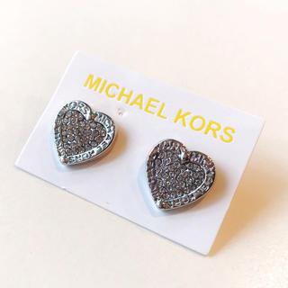 Michael Kors - マイケルコース ピアス3 シルバー