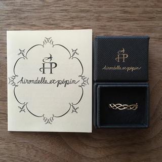 H.P.FRANCE - ++イロンデール++三つ編みリング k18