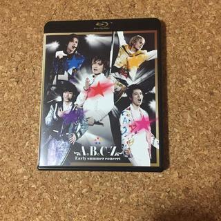エービーシーズィー(A.B.C.-Z)のA.B.C-Z early summer concert(アイドルグッズ)