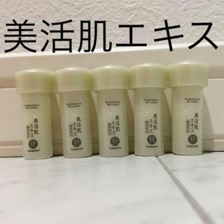 ドモホルンリンクル(ドモホルンリンクル)のドモホルンリンクル 美活肌エキス 5本(美容液)