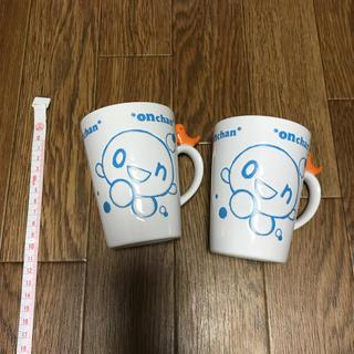onちゃん カップ 陶器