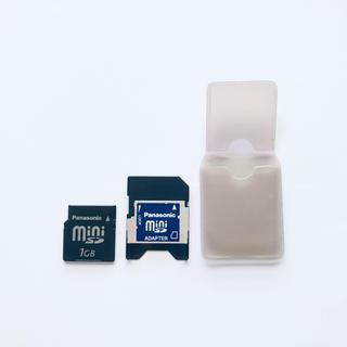 パナソニック(Panasonic)のPanasonic miniSD 1GB アダプタ RP-SS01GBJ1K(その他)