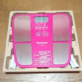 パナソニック(Panasonic)のパナソニック・体組成計(EW-FA12)(体重計/体脂肪計)