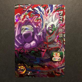 ドラゴンボール - ドラゴンボールヒーローズ ザマス合体 SH3-SEC