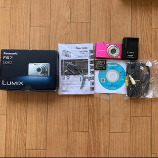 Panasonic - LUMIX fs7