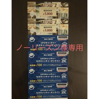 セガ(SEGA)のセガサミー株主優待券(遊園地/テーマパーク)
