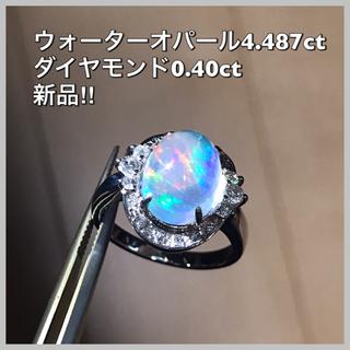 新品 Pt900 リング OP4.487ct D0.0.40ct(リング(指輪))