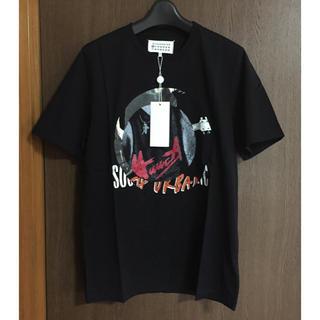 マルタンマルジェラ(Maison Martin Margiela)の黒48新品64%off マルジェラ 再構築 Tシャツ 16AW(Tシャツ/カットソー(半袖/袖なし))