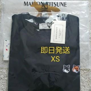MAISON KITSUNE' - Maison kitsune ダブルヘッドパッチ