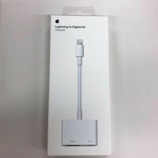 アップル(Apple)の新品未開封 Apple Lightning Digital AV Adapter(映像用ケーブル)