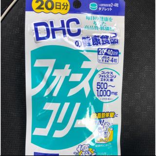 ディーエイチシー(DHC)の160日分 8袋 DHC フォースコリー(ダイエット食品)