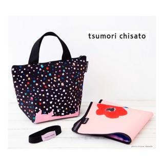 ツモリチサト(TSUMORI CHISATO)の【新品未使用】ツモリチサト 猫のおでかけ保冷3点セット(弁当用品)